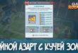 http://clash-royalee.ru/