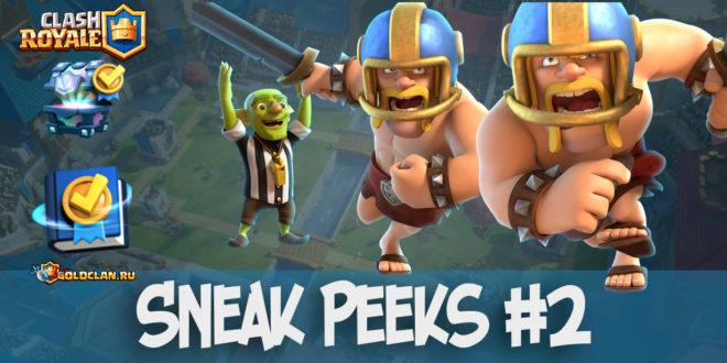 Sneak Peeks #1 - Новый режим Тачдаун