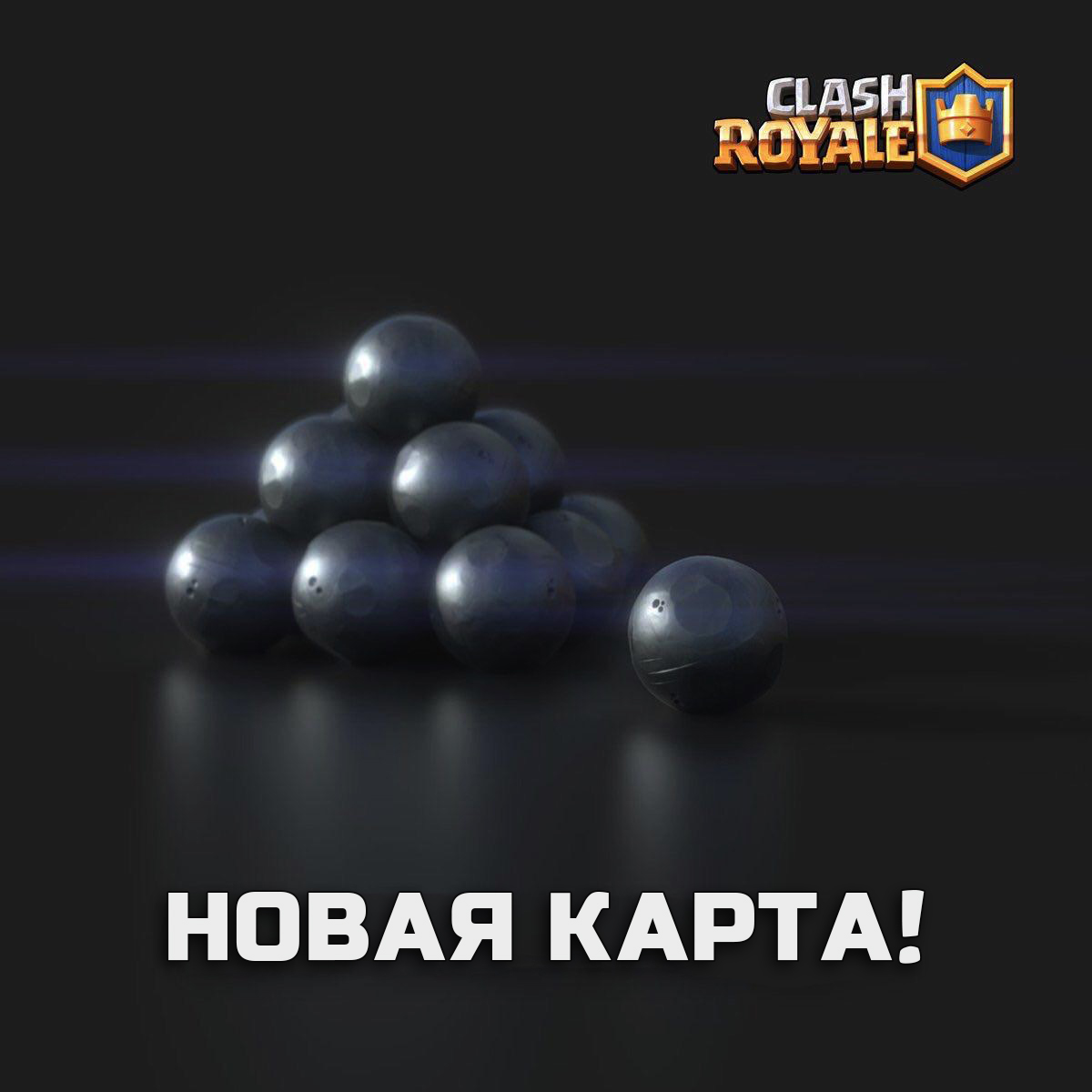 Hunter SN2 Clash Royale