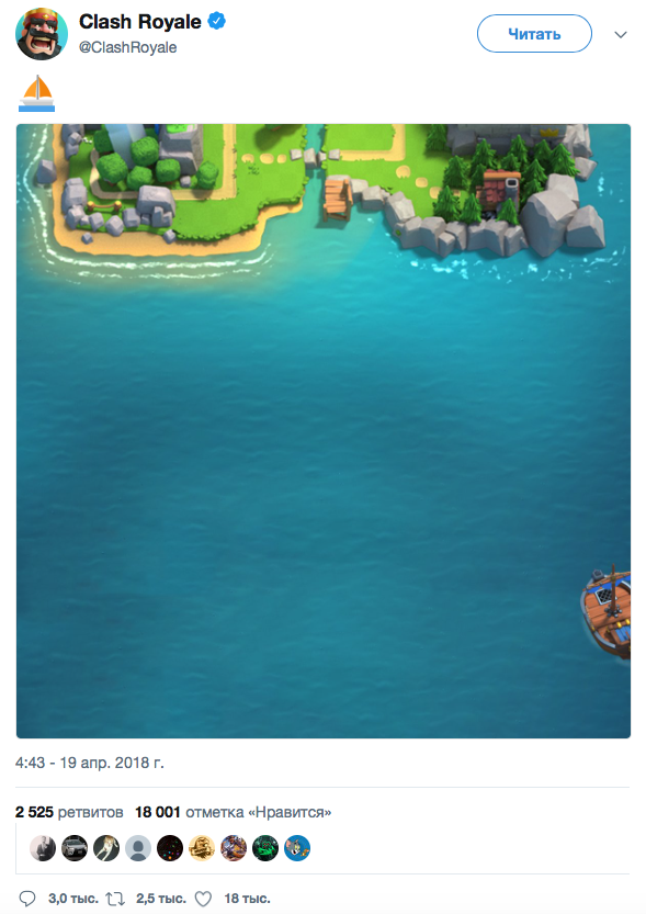 Sneak Peek 1 - Clash Royale Апрель