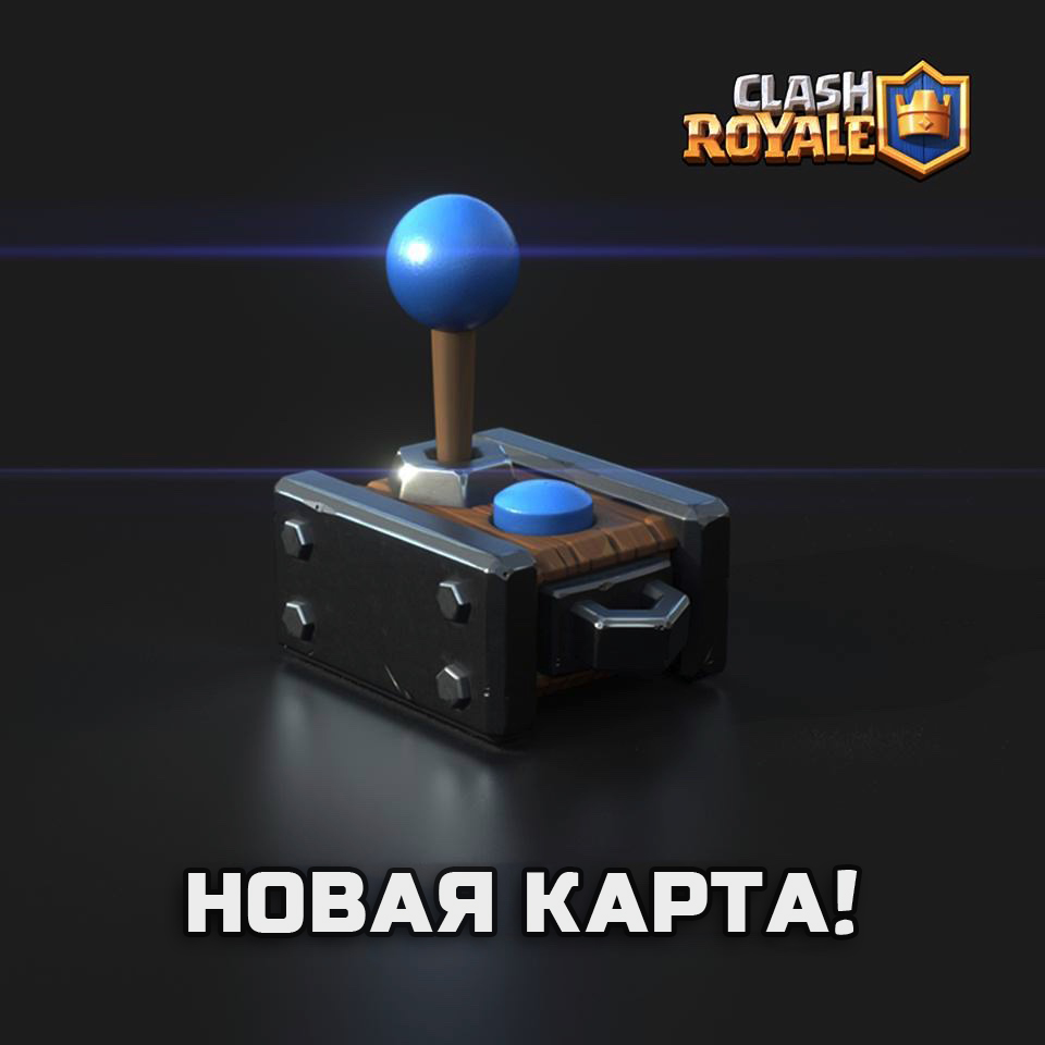 Zappies - Clash Royale SN