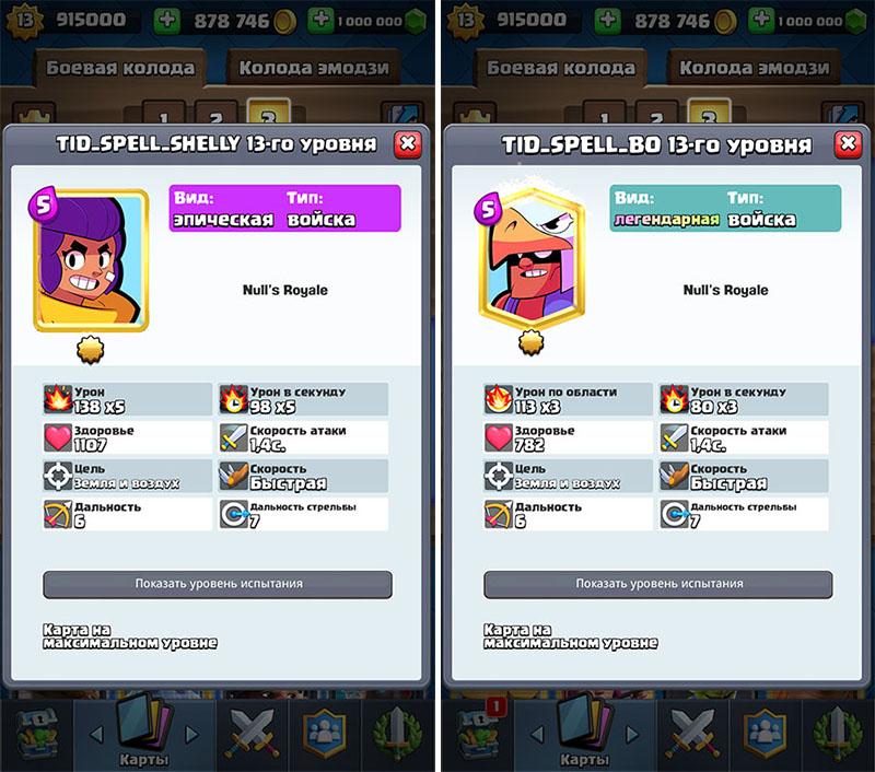 2 новые карты на сервере Null's Royale 2.6