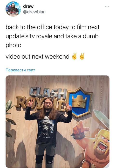 Подготовка TV Royale
